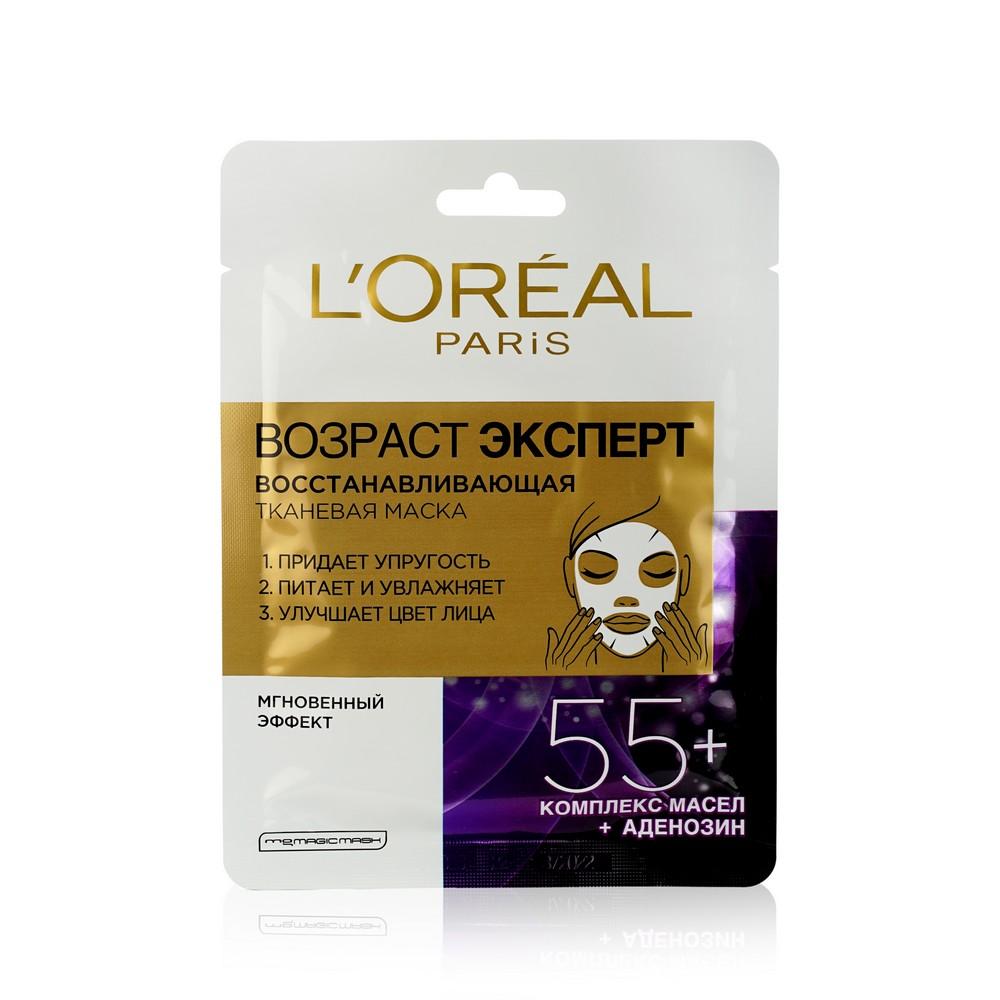 Фото - Тканевая маска лица L'Oreal Paris Возраст Эксперт 55+ восстанавливающая 30г l oreal paris 18
