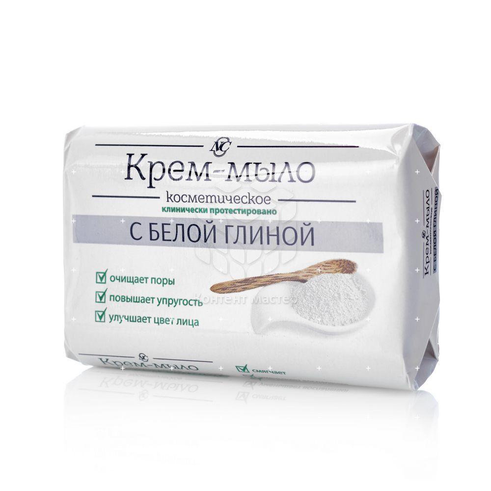 Невская косметика мыло белая глина