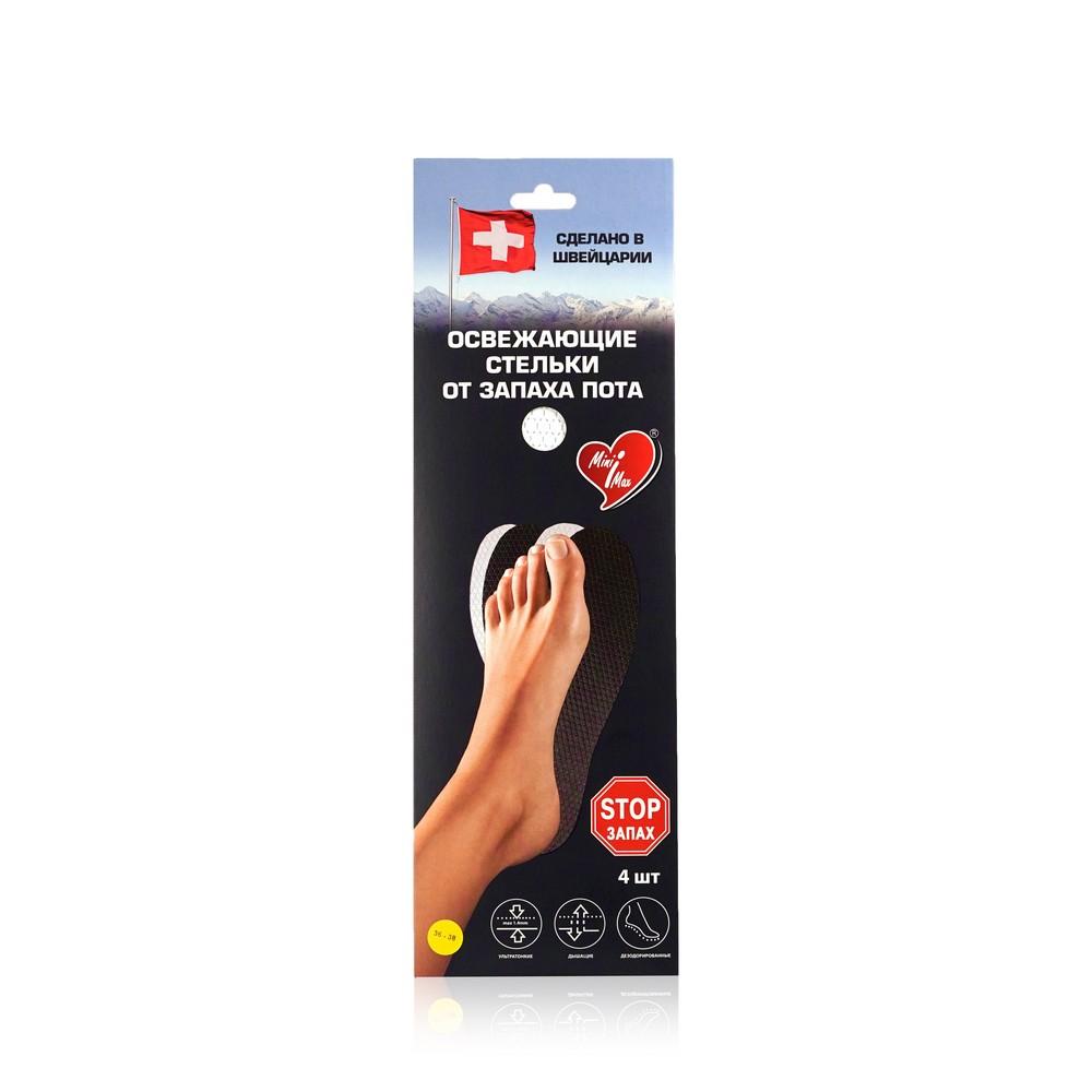 Фото - Стельки для обуви MiniMax ультратонкие , антибактериальные р.36-38 2 пары стельки vitto extra 3 пары р 36 38