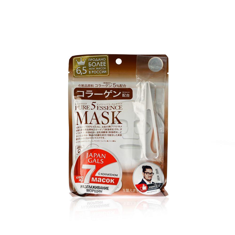 Маска JAPAN GALS для лица  Pure 5 Essential питательная , с коллагеном 7шт