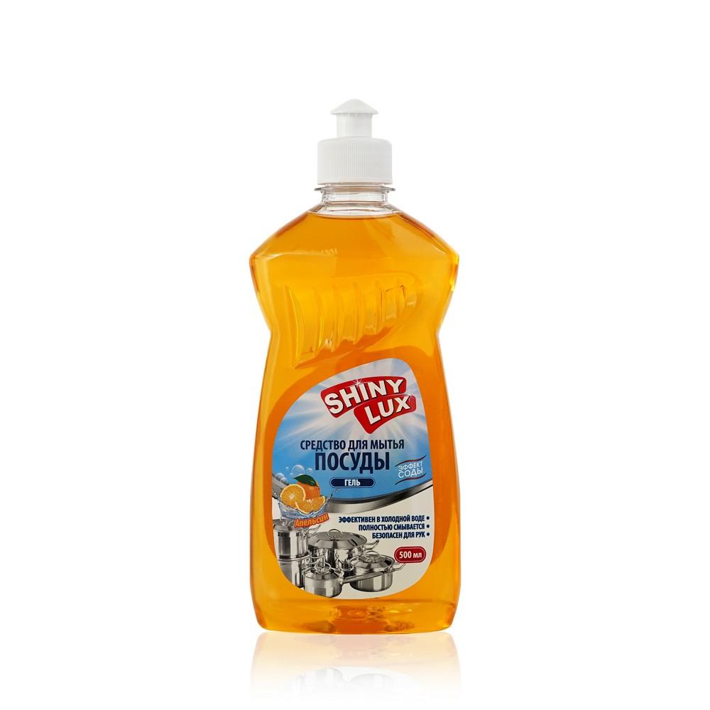 Гель для мытья посуды Shiny Lux  Апельсин 500мл