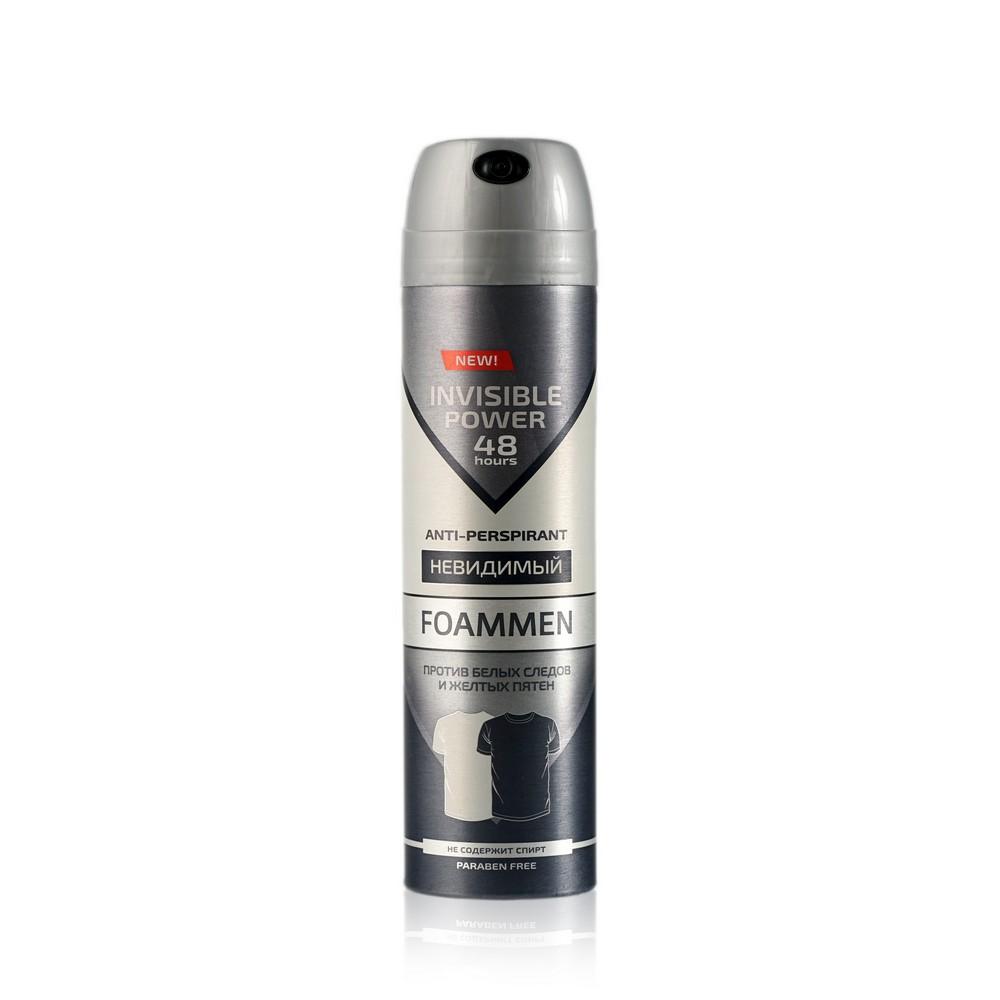 Мужской дезодорант - спрей Foammen Invisible power 48ч 150мл недорого