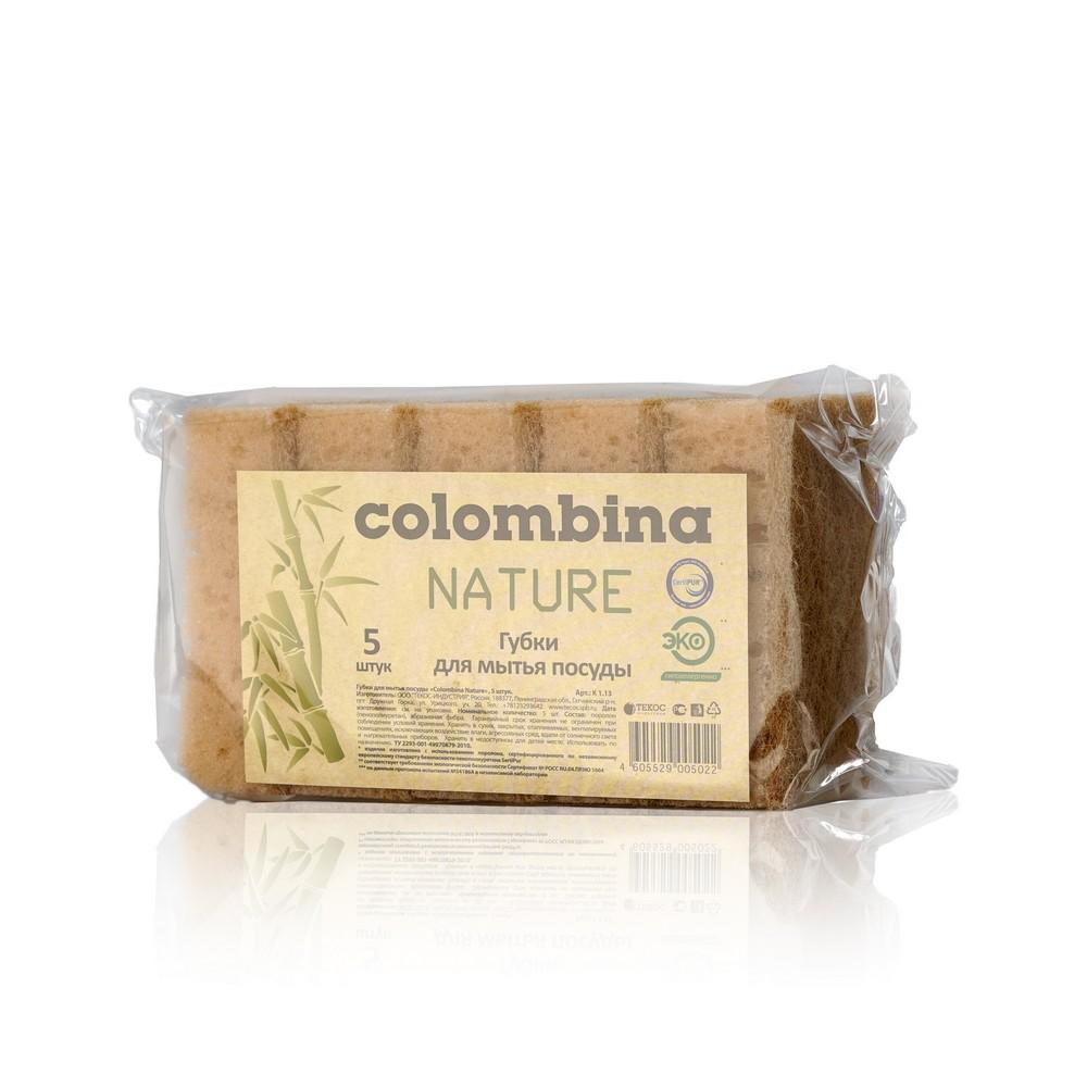 Губка для мытья посуды Colombina Nature 5шт