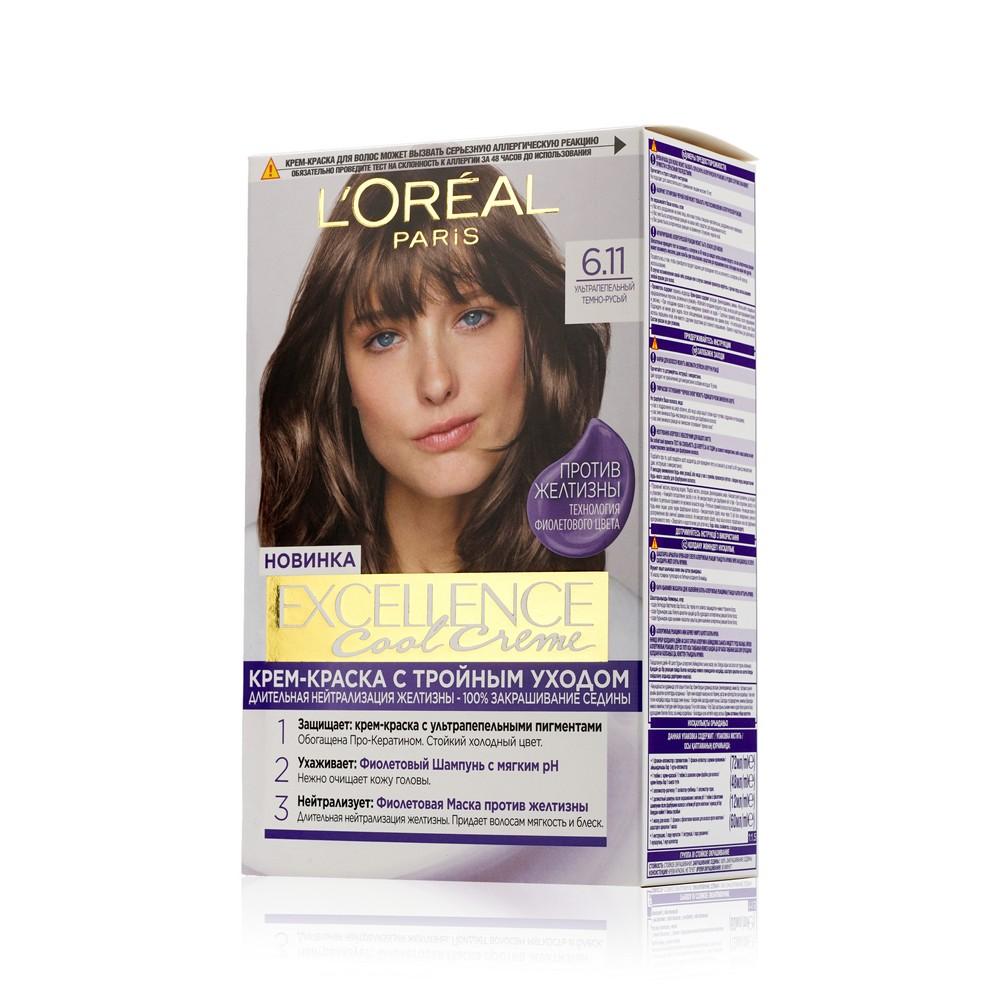 Стойкая крем - краска для волос L'Oreal Paris Excellence Cool Creme 6.11 Ультрапепельный тёмно-русый крем краска l oreal paris excellence creme стойкая для волос 5 3 золотистый светло каштановый