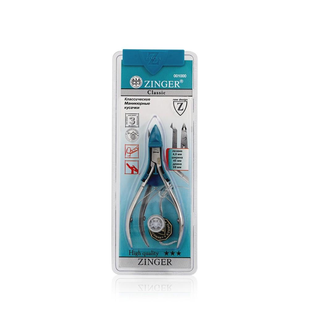 Кусачки для кутикулы Zinger MC-350 ручная заточка ключница zinger zinger mp002xm0m0dt