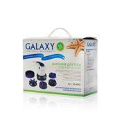 Массажер для тела Galaxy GL 4942 3 скорости, 5 насадок