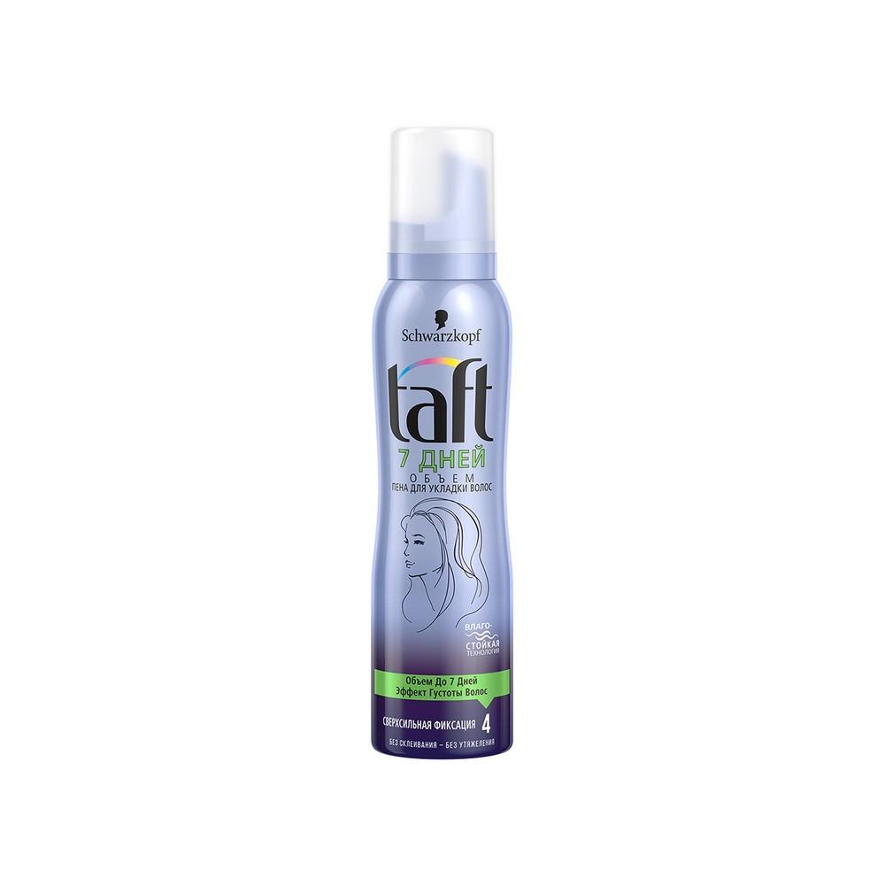 Пена для укладки волос Taft 7 дней  объем Эффект густоты , Сверхсильная фиксация (4) 150мл