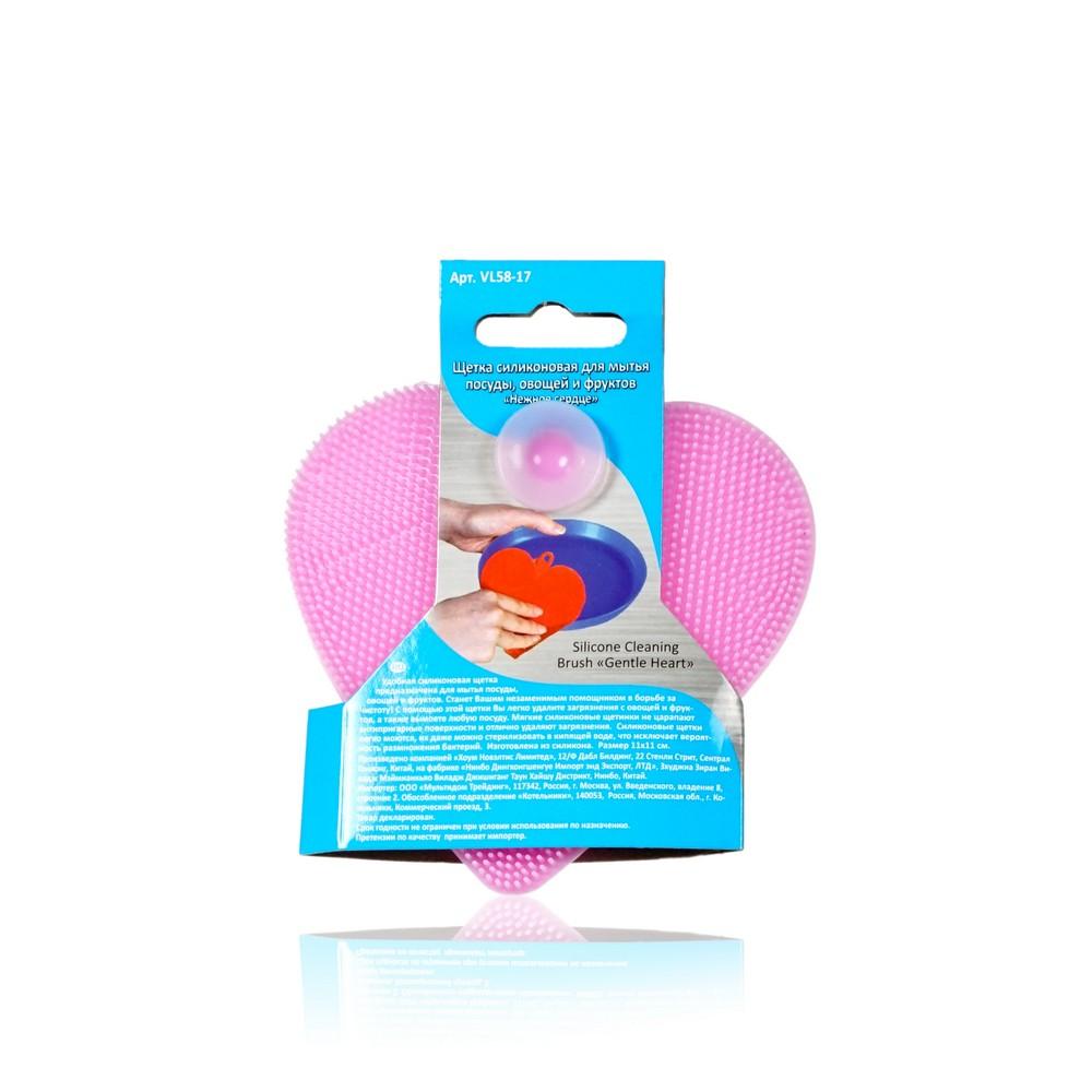 Силиконовая щетка для мытья посуды МультиДом  Нежное сердце  щетка для жалюзи мультидом пластик микрофибра lt58 84