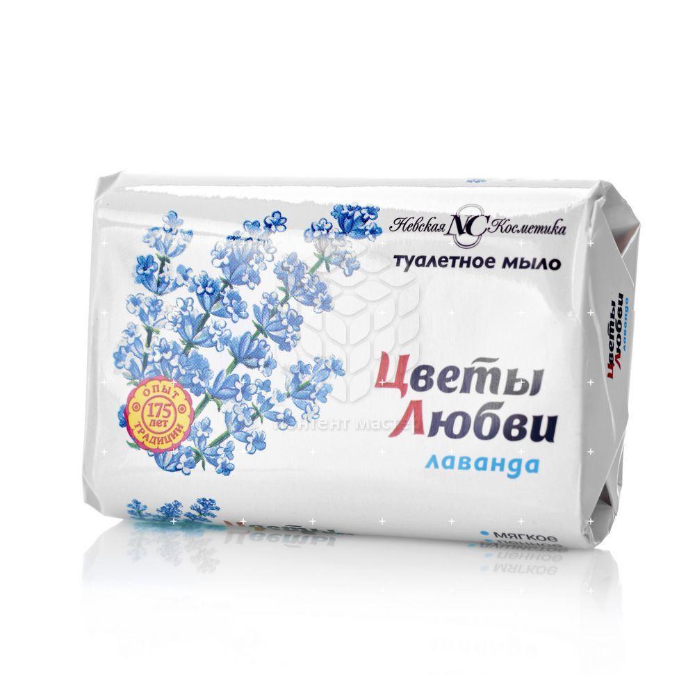 Туалетное мыло Невская Косметика Цветы любви  Лаванда  90г туалетное мыло невская косметика новое ланолиновое 90г