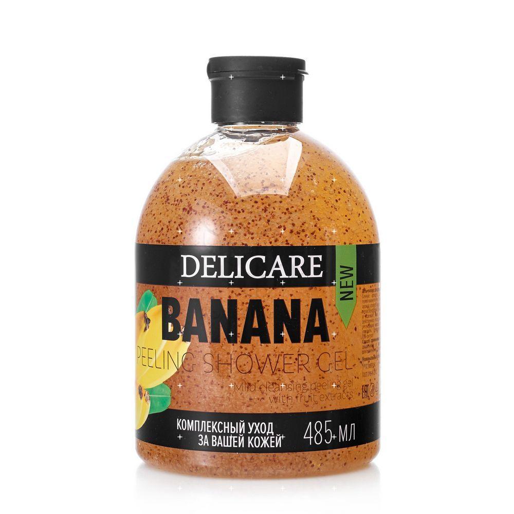 Гель - пилинг для душа Delicare Fruit Peeling  Банан  485мл гель для душа эдем банан 320 мл