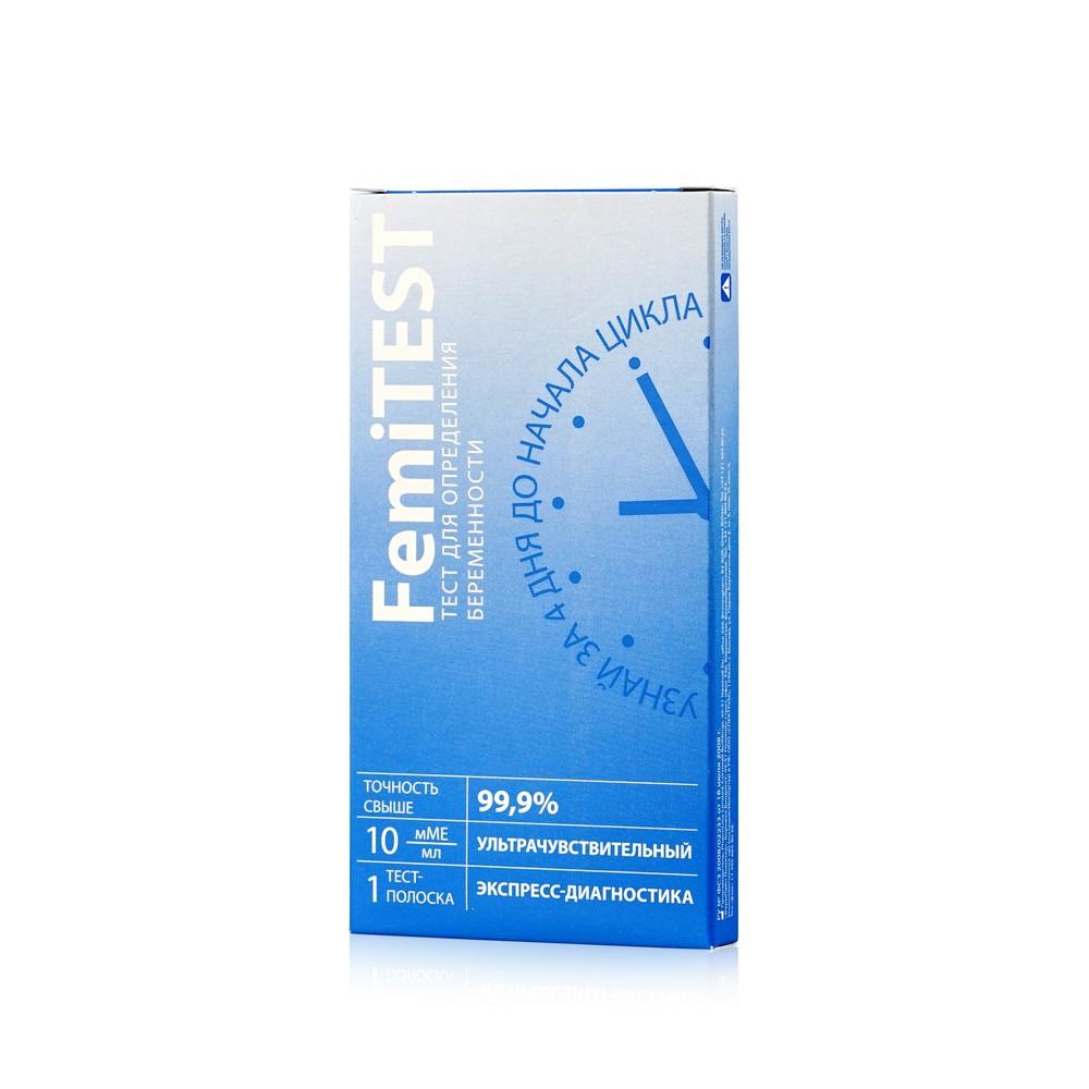 Тест на беременность Femitest ультрачувствительный 10мМЕ
