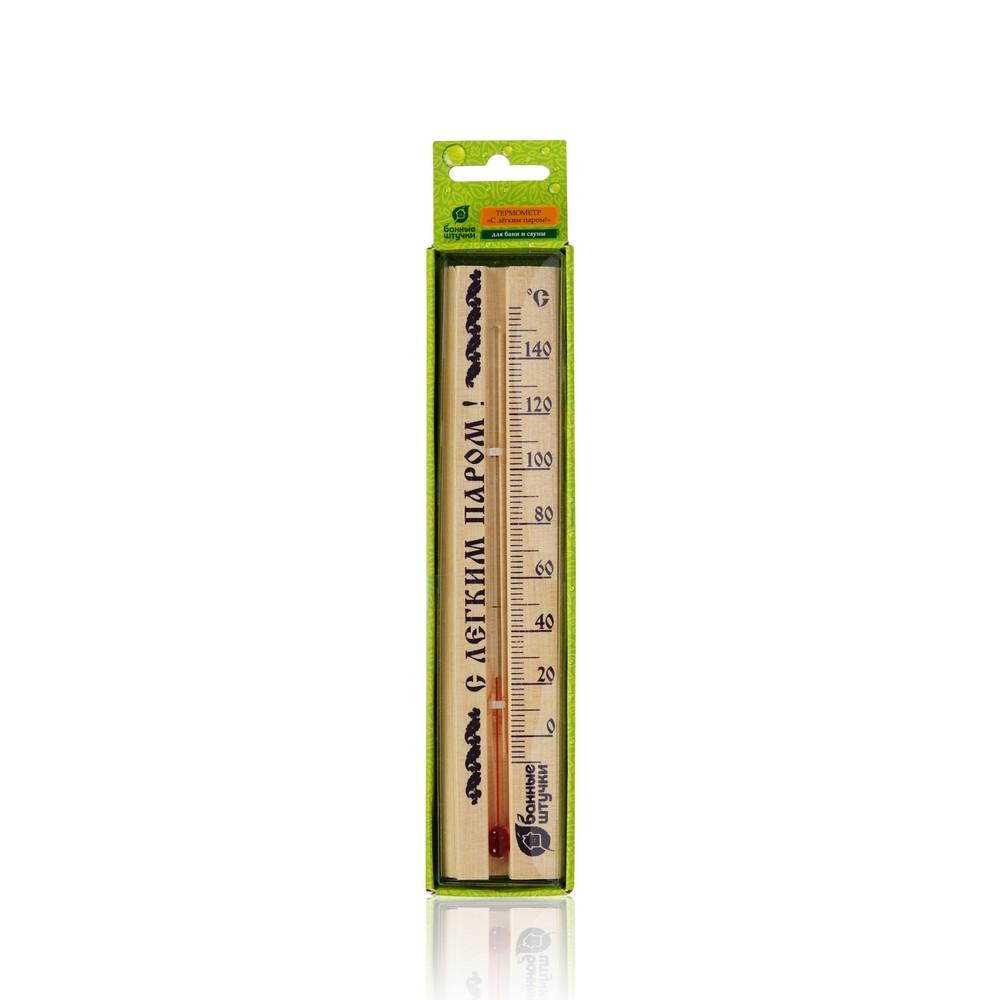 Термометр для бани Банные штучки