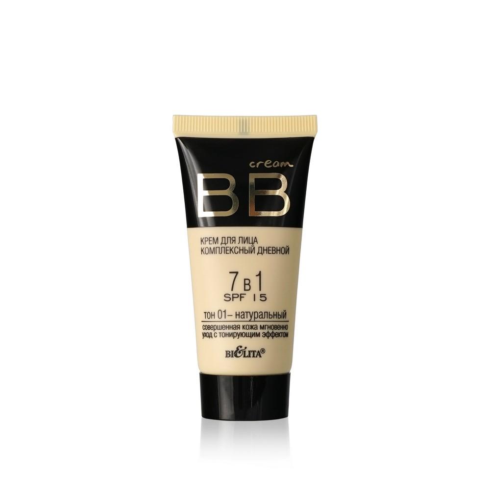 BB крем для лица Bielita 7 в 1 комплексный дневной SPF 15 01 Натуральный 30мл