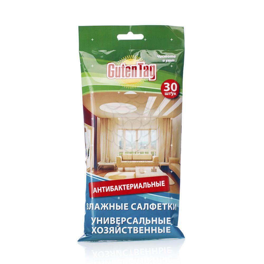 Влажные салфетки Guten Tag антибактериальные универсальные 30шт салфетки влажные guten tag для стекол и зеркал 24шт