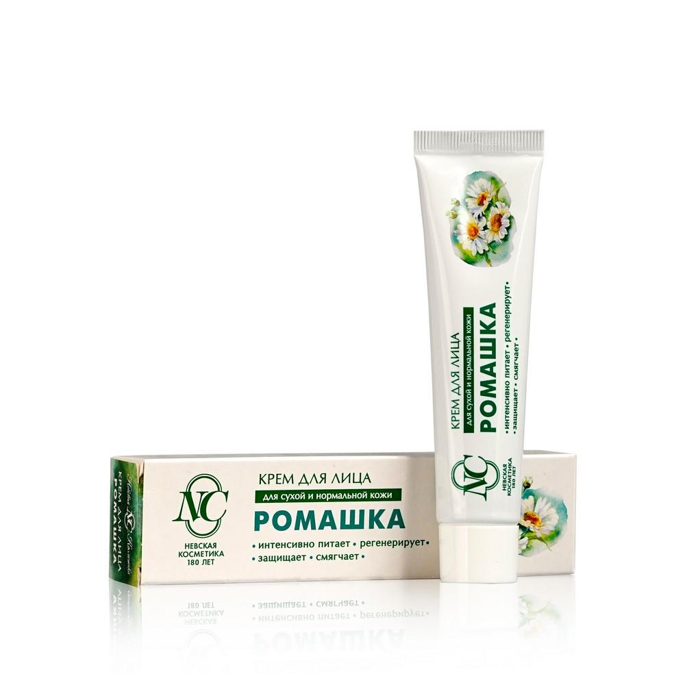 Питательный крем Невская Косметика для лица для сухой и нормальной кожи