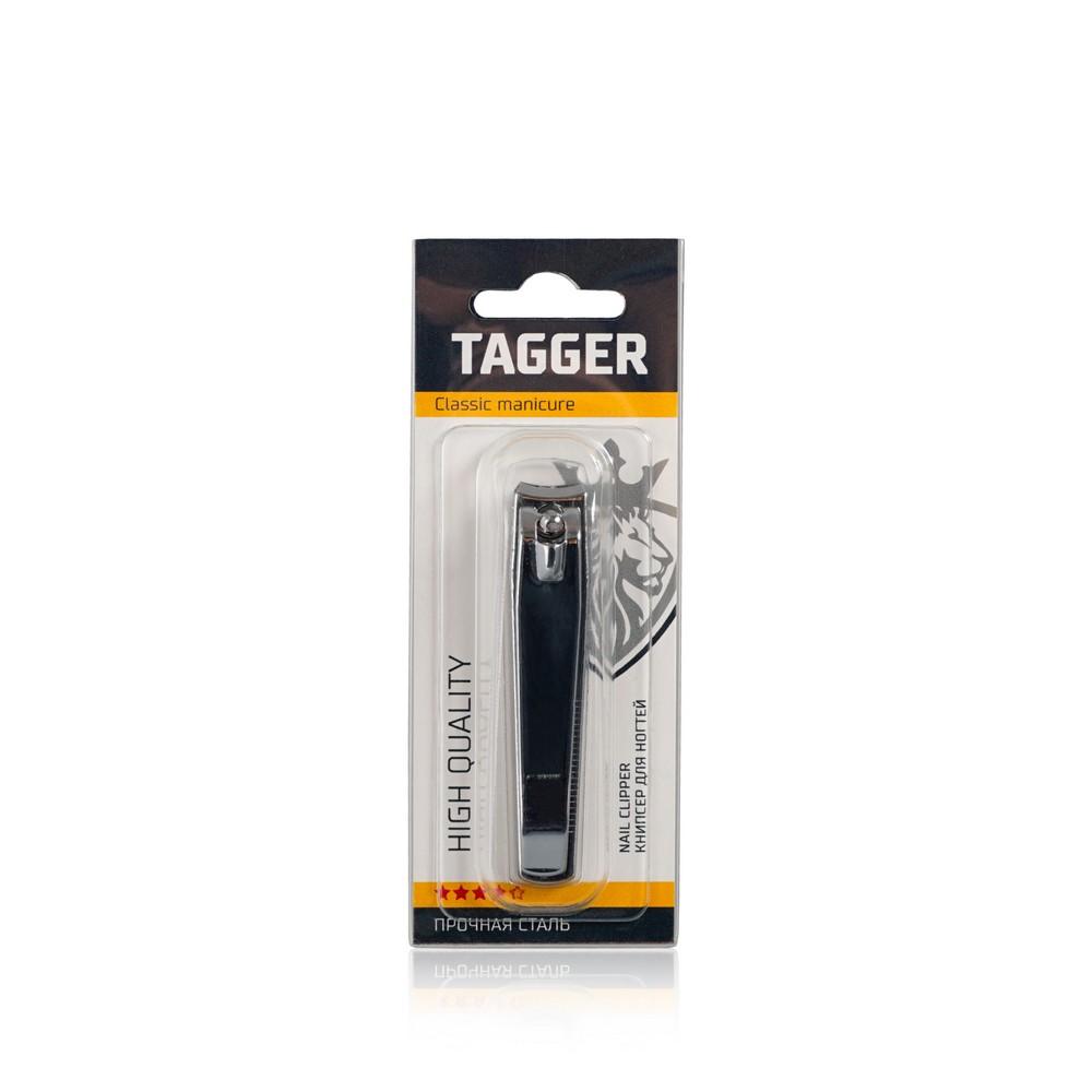 Клиппер для маникюра Tagger большой для ногтей