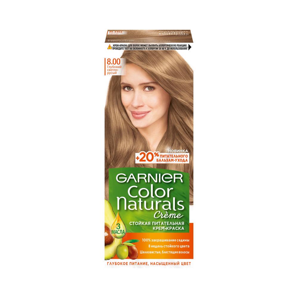Стойкая крем - краска для волос Garnier Color Naturals 8.00 Глубокий светло-русый недорого
