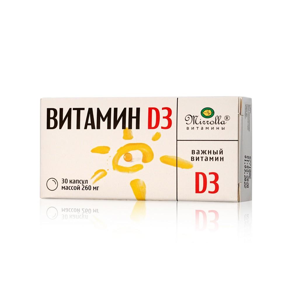 "Капсулы Mirrolla "" Витамин D3 "" 30шт"