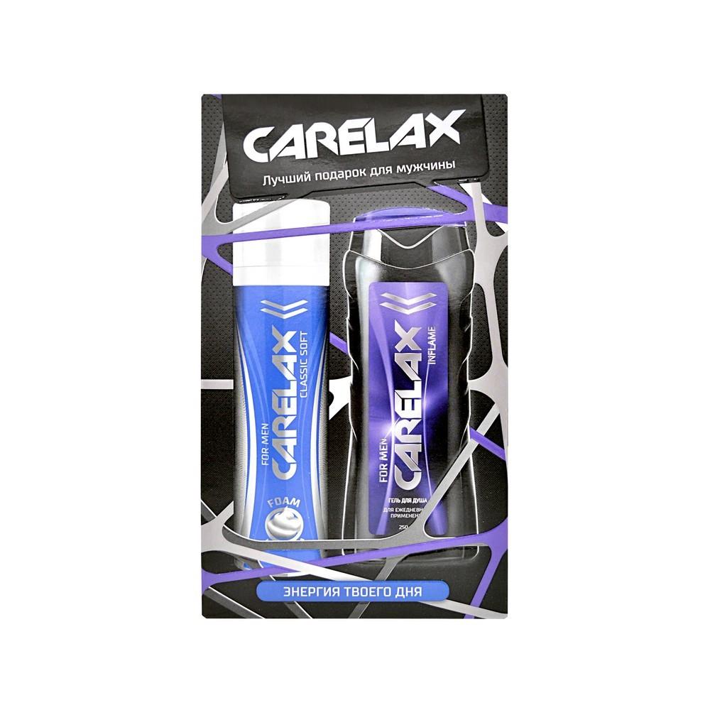 Фото - Мужской набор Carelax ( гель для душа Inflame 250мл + пена для бритья Sensitive 200мл ) гель для душа русалочка kids 250мл