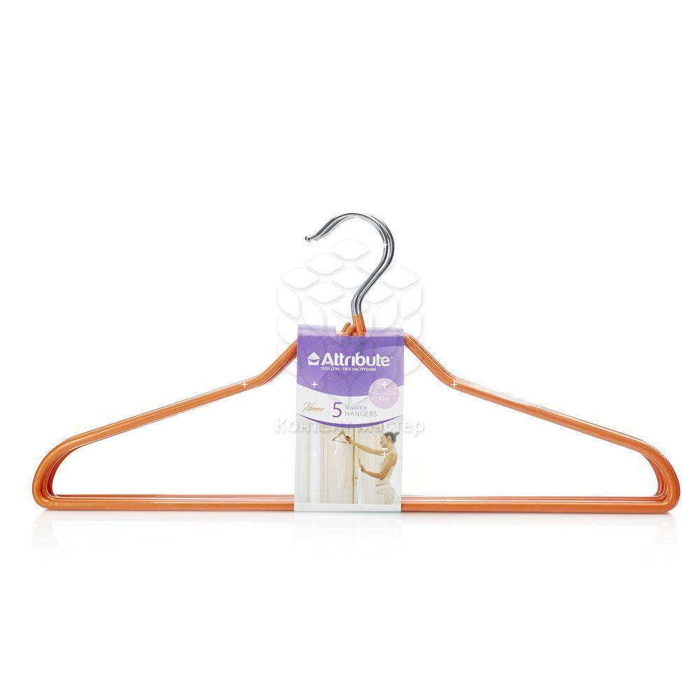 Набор плечиков Attribute с перекладиной ( оранжевые , синие ) 5шт attribute столовый verano