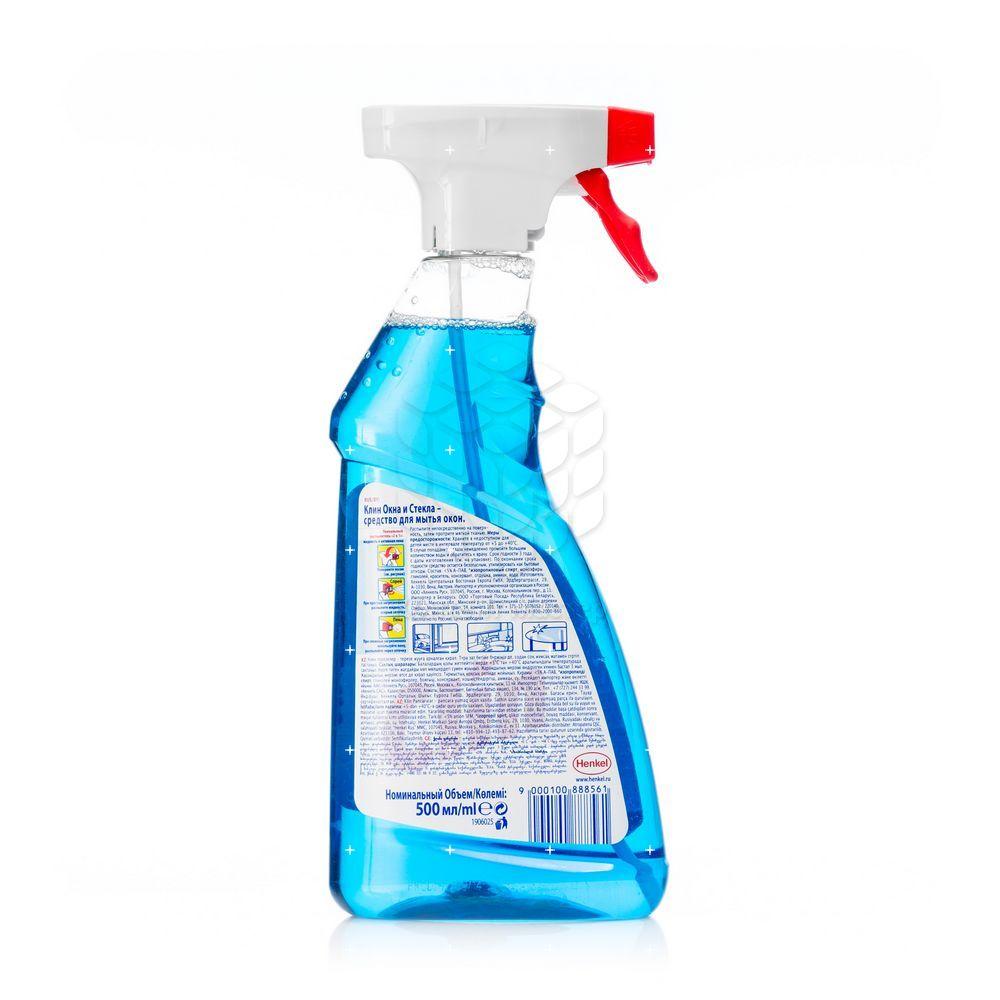 Чистящее средство для окон clin состав фото